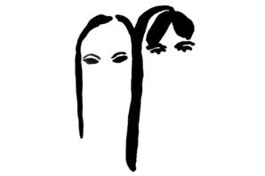 «Sœurs» de Pascal Rambert avec Marina Hands et Audrey Bonnet