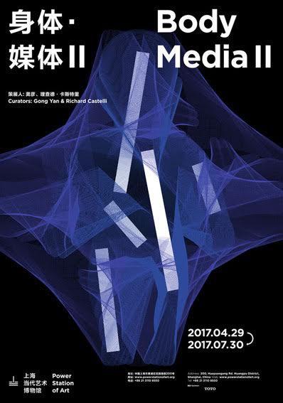 28 avril - 30 juillet 2017 BODY MEDIA II  Power Station of Art Shanghai  dont Richard Castelli est l'un des commissaires