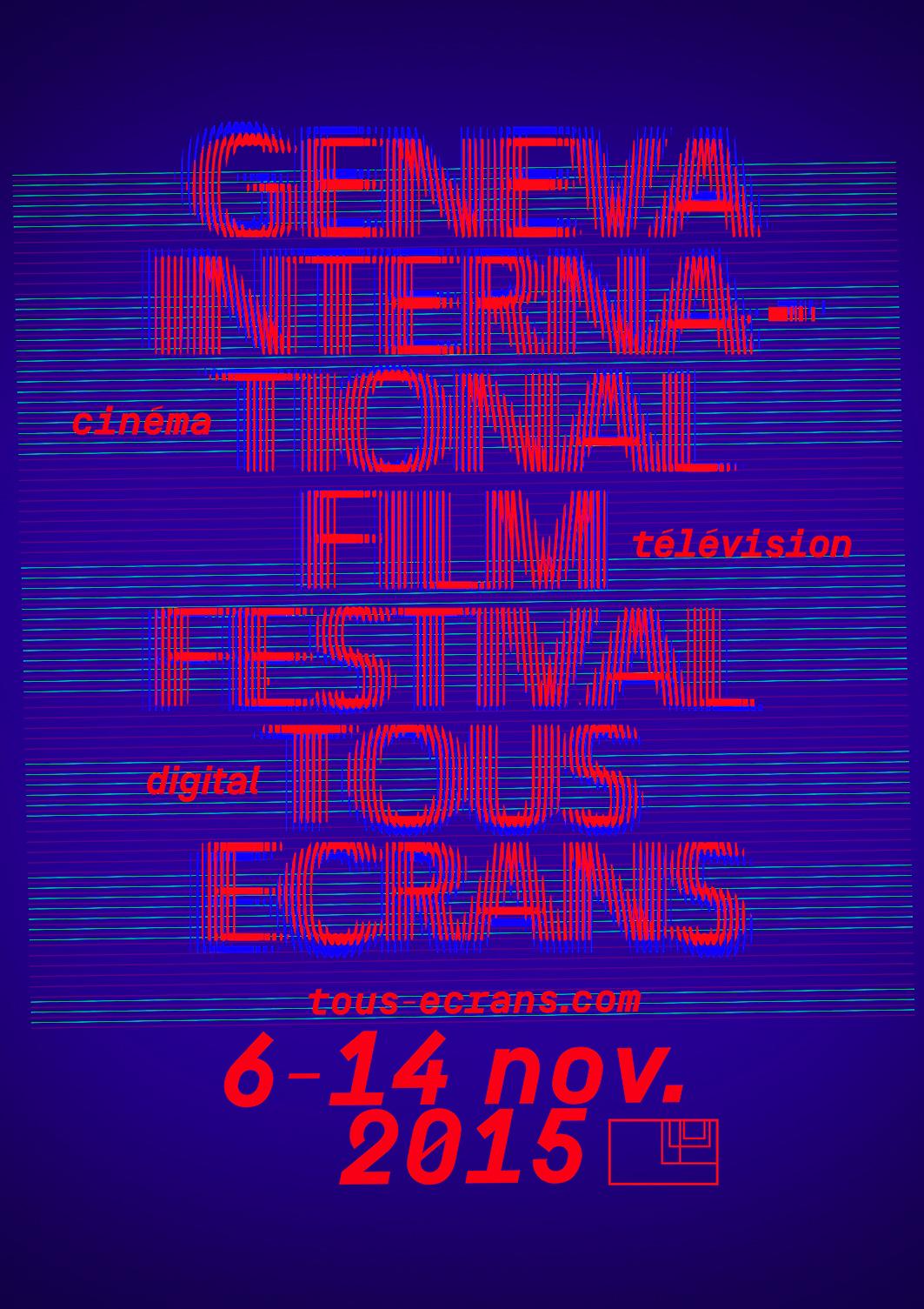 Festival Tous Écrans 2015, rencontre avec Emmanuel Cuénod. La règle du jeu : avoir les yeux plus gros que le ventre!